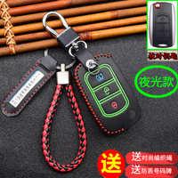 东风风光S560钥匙包s560钥匙套汽车专用遥控钥匙装饰保护套扣