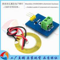 模拟压电陶瓷振动传感器单机片模块压电电子积木