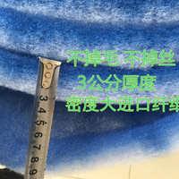 喷烤漆房配件专用进风口棉喷漆房过滤棉进风机棉初效蓝白过滤棉
