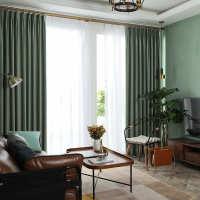 窗帘成品简约现代遮光卧室客厅阳台北欧ins网红丝绒全纯色窗帘布