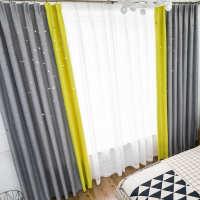 个性创意网红款ins镂空星星定制窗帘简约客厅公主少女卧室遮光帘
