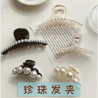 新款抖音同款发卡夹子头饰夹头发韩国夹大号边法式ins珍珠后脑勺