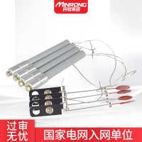 民熔供应BRW-12/2A25A30A65A70A115A熔断器电容器专用