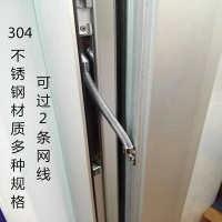 新码通304不锈钢暗装门禁过线器门禁门窗门用护线管金属穿线管导
