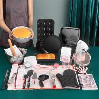 魔幻家用烘焙工具中式蛋糕厨房烤箱做入门大众的模具新手烘培中式