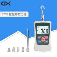 DMF数显推拉力计高精度公斤拉力器数字拉拔测试仪便携式测力计
