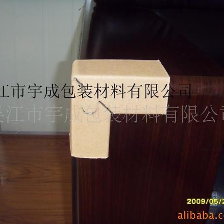 供应南京纸护角L型环绕折弯纸平板滑托板